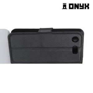 Чехол книжка для Sony Xperia XZ1 Compact - Черный