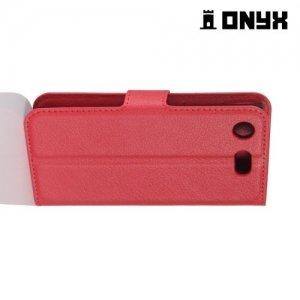 Чехол книжка для Sony Xperia XZ1 Compact - Красный