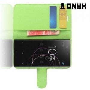 Чехол книжка для Sony Xperia XZ1 Compact - Зеленый