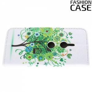 Чехол книжка для Sony Xperia XZ2 - с рисунком Дерево счастья