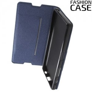 Чехол книжка для Sony Xperia Z5 E6653 с скрытой магнитной застежкой - Синий