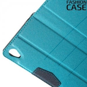 Чехол книжка для Sony Xperia Z5 с скрытой магнитной застежкой - Голубой