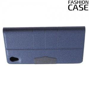 Чехол книжка для Sony Xperia Z5 с скрытой магнитной застежкой - Синий
