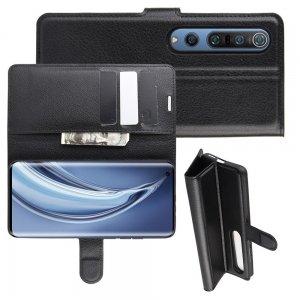 Чехол книжка для Xiaomi Mi 10 / Mi 10 Pro / 10 Pro отделения для карт и подставка Черный