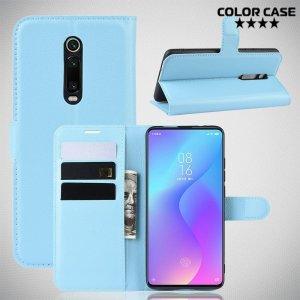 Чехол книжка для Xiaomi Mi 9T - Голубой
