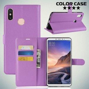 Чехол книжка для Xiaomi Mi Max 3 - Фиолетовый