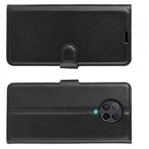 Чехол книжка для Xiaomi Poco F2 Pro отделения для карт и подставка Черный