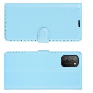 Чехол книжка для Xiaomi Poco M3 отделения для карт и подставка Синий