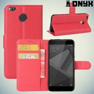 Чехол книжка для Xiaomi Redmi 4X - Красный