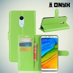 Чехол книжка для Xiaomi Redmi 5 Plus - Зеленый