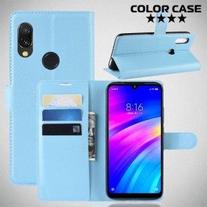 Чехол книжка для Xiaomi Redmi 7 - Голубой