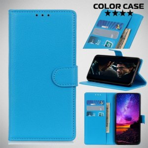 Чехол книжка для Xiaomi Redmi 7A - Голубой