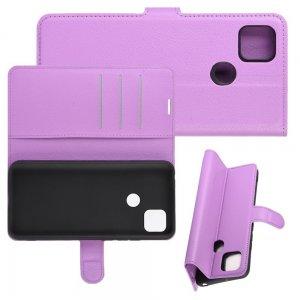 Чехол книжка для Xiaomi Redmi 9C отделения для карт и подставка Фиолетовый
