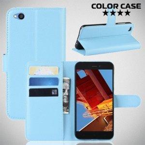 Чехол книжка для Xiaomi Redmi Go - Голубой
