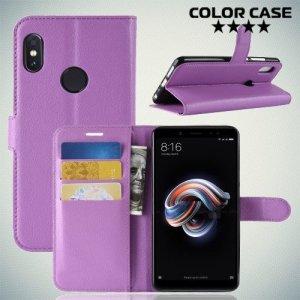 Чехол книжка для Xiaomi Redmi Note 5 / 5 Pro - Фиолетовый