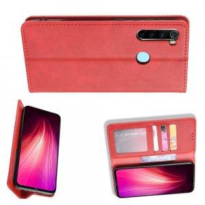 Чехол книжка для Xiaomi Redmi Note 8 с магнитом и отделением для карты - Красный
