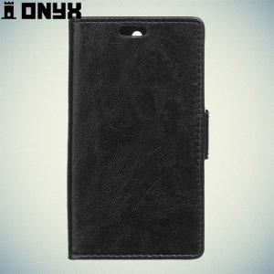 Чехол книжка для ZTE Blade S7 - Черный