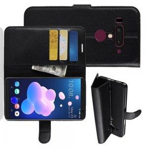 Чехол книжка кошелек с отделениями для карт и подставкой для HTC U12 Plus - Черный