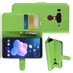 Чехол книжка кошелек с отделениями для карт и подставкой для HTC U12 Plus - Зеленый