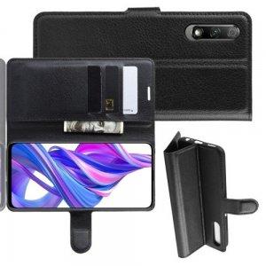 Чехол книжка кошелек с отделениями для карт и подставкой для Huawei Honor 9X / 9X Premium - Черный