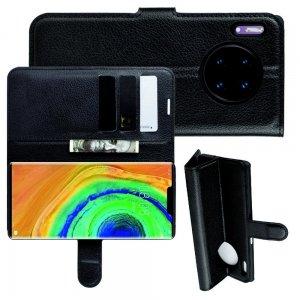 Чехол книжка кошелек с отделениями для карт и подставкой для Huawei Mate 30 Pro - Черный