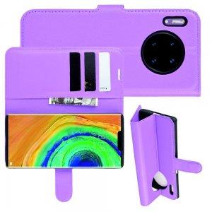 Чехол книжка кошелек с отделениями для карт и подставкой для Huawei Mate 30 Pro - Фиолетовый