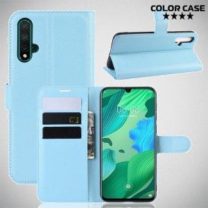Чехол книжка кошелек с отделениями для карт и подставкой для Huawei nova 5 - Голубой