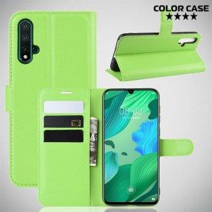 Чехол книжка кошелек с отделениями для карт и подставкой для Huawei nova 5 - Зеленый