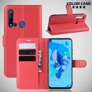 Чехол книжка кошелек с отделениями для карт и подставкой для Huawei P20 lite (2019) / nova 5i - Красный