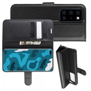Чехол книжка кошелек с отделениями для карт и подставкой для Huawei P40 Pro - Черный