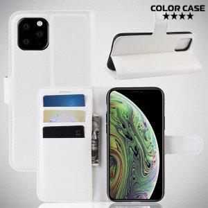 Чехол книжка кошелек с отделениями для карт и подставкой для iPhone 11 Pro - Белый