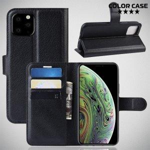 Чехол книжка кошелек с отделениями для карт и подставкой для iPhone 11 Pro - Черный