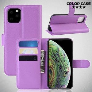 Чехол книжка кошелек с отделениями для карт и подставкой для iPhone 11 Pro - Фиолетовый