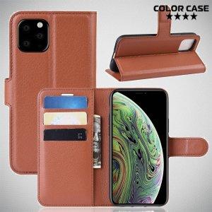 Чехол книжка кошелек с отделениями для карт и подставкой для iPhone 11 Pro - Коричневый