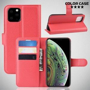 Чехол книжка кошелек с отделениями для карт и подставкой для iPhone 11 Pro - Красный