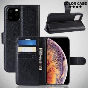 Чехол книжка кошелек с отделениями для карт и подставкой для iPhone 11 Pro Max - Черный