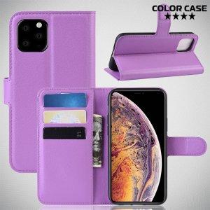 Чехол книжка кошелек с отделениями для карт и подставкой для iPhone 11 Pro Max - Фиолетовый