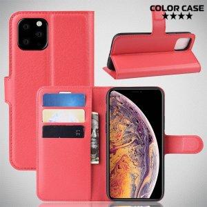 Чехол книжка кошелек с отделениями для карт и подставкой для iPhone 11 Pro Max - Красный