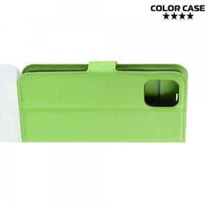 Чехол книжка кошелек с отделениями для карт и подставкой для iPhone 11 Pro Max - Зеленый
