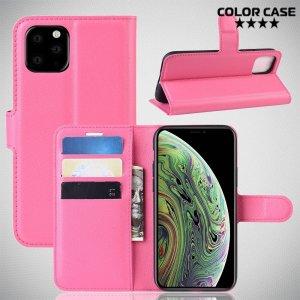 Чехол книжка кошелек с отделениями для карт и подставкой для iPhone 11 Pro - Розовый