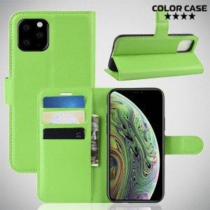 Чехол книжка кошелек с отделениями для карт и подставкой для iPhone 11 Pro - Зеленый
