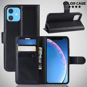 Чехол книжка кошелек с отделениями для карт и подставкой для iPhone 11 - Черный
