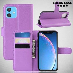 Чехол книжка кошелек с отделениями для карт и подставкой для iPhone 11 - Фиолетовый