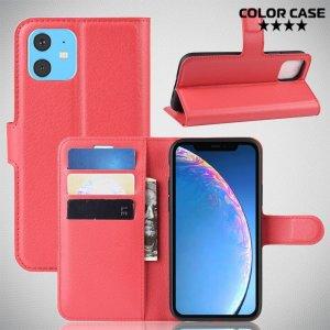 Чехол книжка кошелек с отделениями для карт и подставкой для iPhone 11 - Красный