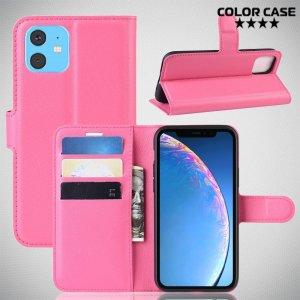 Чехол книжка кошелек с отделениями для карт и подставкой для iPhone 11 - Розовый