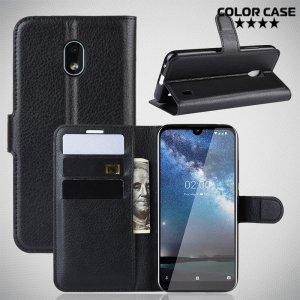 Чехол книжка кошелек с отделениями для карт и подставкой для Nokia 2.2 - Черный