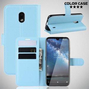 Чехол книжка кошелек с отделениями для карт и подставкой для Nokia 2.2 - Голубой