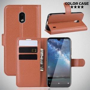 Чехол книжка кошелек с отделениями для карт и подставкой для Nokia 2.2 - Коричневый