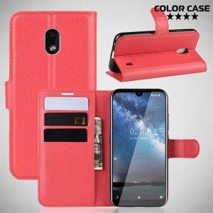 Чехол книжка кошелек с отделениями для карт и подставкой для Nokia 2.2 - Красный