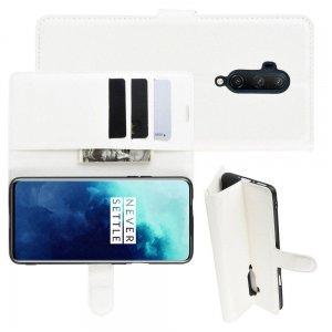 Чехол книжка кошелек с отделениями для карт и подставкой для OnePlus 7T Pro - Белый